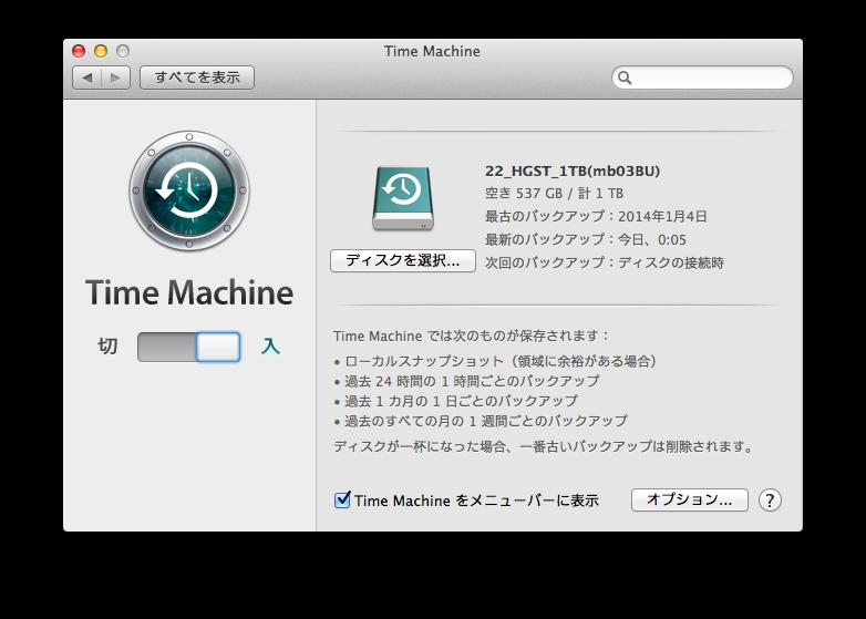 timemachine_bu
